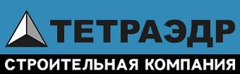 ООО Тетраэдр